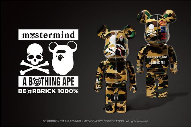 mastermind VS BAPE® BE@RBRICK 1000%