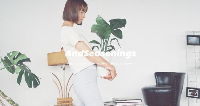 """ライフスタイルウェアブランド""""AndSeasonings""""が、Instagramフォロワー65万人ダイエッターhazuとの共同企画商品を7月16日より予約受付開始"""