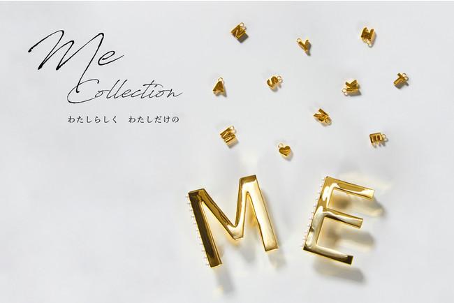 """【ジュエリーは口ほどにものを言う。】""""Me""""collectionで大人気のイニシャルモチーフ第二弾が発売開始!小さなチャームにつまった、大きな想いとこだわり。"""