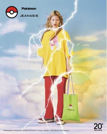 魅力的な日本のカルチャーを発信!JEANASIS の20周年企画「SYNERGY PROJECT」からピカチュウコレクション第1弾が7月22日(木)限定発売!