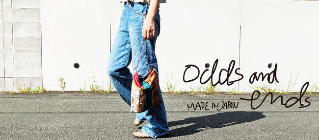 ハギレを使った個性的なSDGsファッションブランド「odds and ends」から、7/31(土)人気の3シリーズの新作発売。
