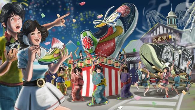 atmosより日本の夏の風物詩であるお祭りからインスパイアを受けたNIKE RETRO SUMMER PACKが登場。