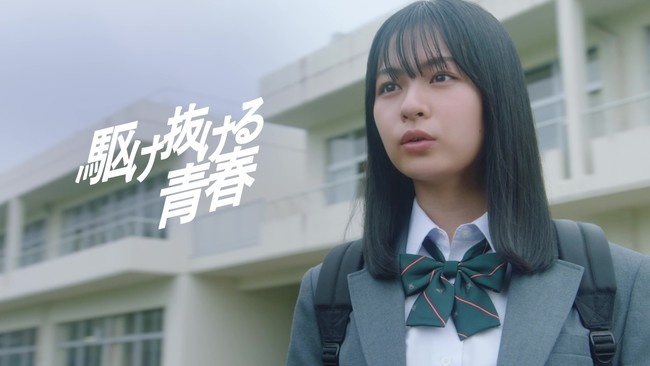 莉子出演! ABC-MART×UNDER ARMOUR「駆け抜ける青春」キービジュアル・WEB動画公開