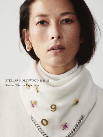 STELLAR HOLLYWOOD 【2021-22 Autumn Winter Collection】9月3日(Fri)スタート。本日ビジュアル解禁