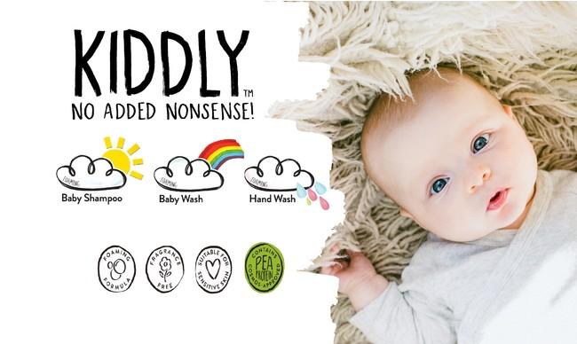 ニュージーランド発のベビー&キッズ向けのオーガニックスキンケアブランド「KIDDLY」、【ジェイアール名古屋タカシマヤ】にて取扱を開始