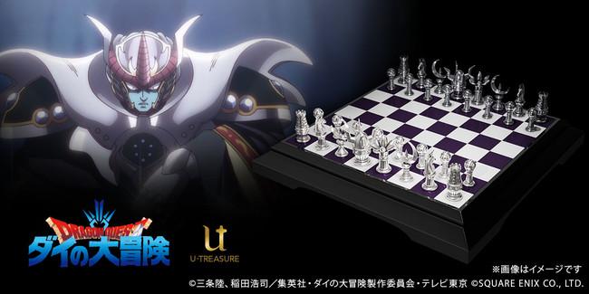 【ドラゴンクエスト ダイの大冒険】。アニメ放送1周年記念ダイ!感謝祭でお披露目!。大魔王バーンの持つチェス駒を再現したシルバー製のチェス。予約受付は11月初旬開始予定