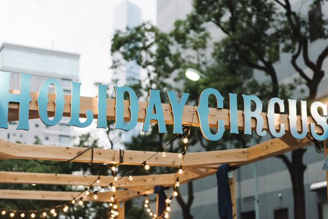 2019年Holiday Circus(ホリデーサーカス)の様子