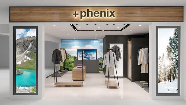「+phenix」初のフラッグシップショップをGINZA SIXに10月14日(木)オープン
