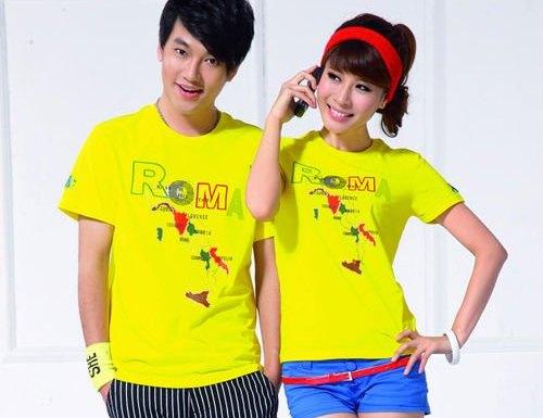 A Fashionable T-Shirt