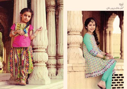 Top Kids Wear Party Line Dresses By Leisure Club 2015