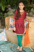 Eid Ul Azha Kids Wear By Maria B 2015-16