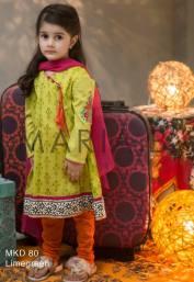 Eid Ul Azha Kids Wear By Maria B 2015-16 3