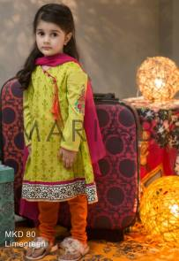 Eid Ul Azha Kids Wear By Maria B 2015-16 3