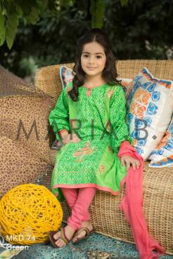 Eid Ul Azha Kids Wear By Maria B 2015-16 5