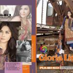 Gloria Linen Dresses For Women By Rashid Textiles 2015-16 3