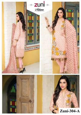 Amna Ismail Winter Collection 2015-16 Zuni Kurtis 7