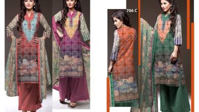 Karandi Winter Shalwar Kameez Ajwa Textiles Collection 2016