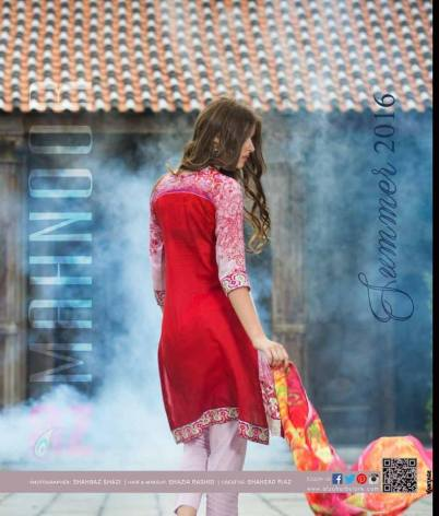 Mahnoor Embroidered Spring Summer Lawn Al Zohaib 2016 28