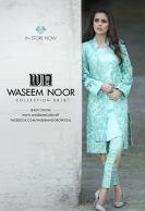 Waseem Noor Luxury Lucid Dreams Collection 2016 7
