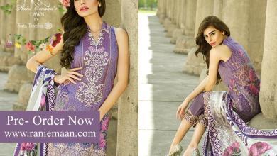 Rani Emaan Embroidered Lawn Shalwar Kameez 2016