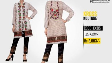 Kross Kulture Summer Formal Wear