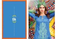 Mashaal Embroidered Shalwar Kameez Summer Wear 2016