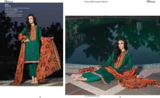 Orient Textiles Summer Lawn Collection Vol-2 2016 4