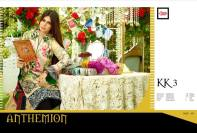 LSM Komal Eid Festive Lawn Collection 2016