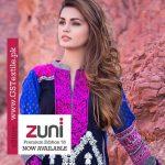 Zuni Premium summer lawn