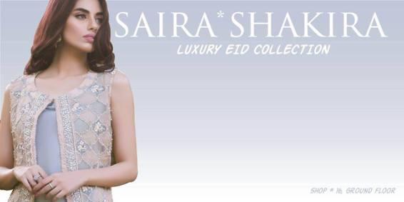 Saira Shakira Fancy Eid Collection Summer 2016 6