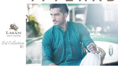Ittehad Textiles Men Kurta Shalwar