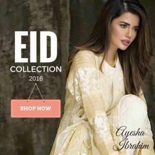 Ayesha Ibrahim Eid Ul Azha Dresses Festive Season Collection 2016 3