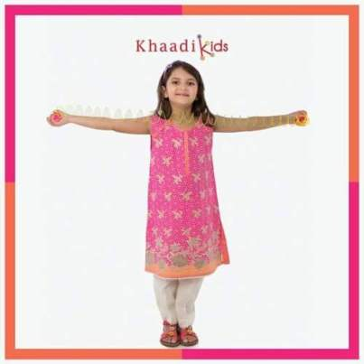 eid-ul-azha-kids-wear-collection-by-khaadi-2016-17-5