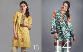 nimsay-autumn-winter-unstitched-collection-2016-17-4