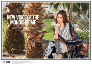 Winter Velvet Dresses Shalwar Kameez By Eshaeman 2017