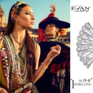 Elan Summer Lawn Shalwar Kameez Collection 2017 2