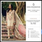 Zara Shahjahan Summer Lawn Dresses Collection 2017 7