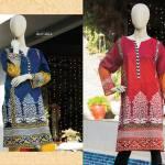 Junaid Jamshed Jashne Eid Summer Collection 2017 53