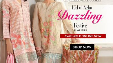 Gul Ahmed Ideas Eid Ul Azha Autumn Collection 2017