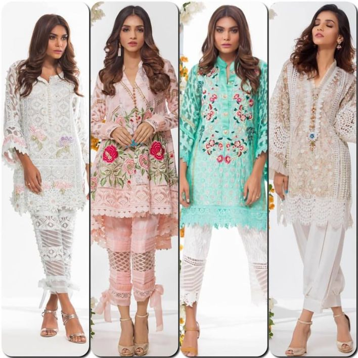 Annus Abrar Eid Ul Azha Collection Salve 2017