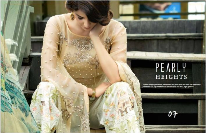 Erum Khan Luxury Eid Collection Zohan Textiles 2017