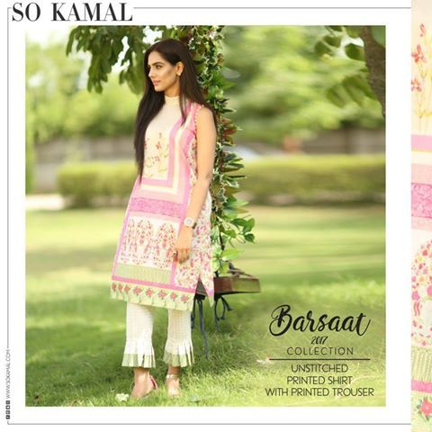 So Kamal Barsaat Digital Unstiched Collection 2017