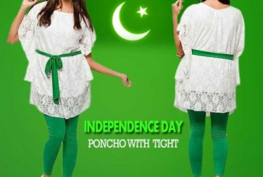 14th August Independence Day Dresses Jashne Azadi Collections