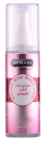 Affordable Skincare Products In Pakistan