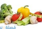 اساسيات الرجيم الناجح لخساره الوزن