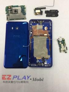 HTC U11 螢幕一角破裂 面板不顯示 更換螢幕拯救鬱悶的機主HTC 手機維修