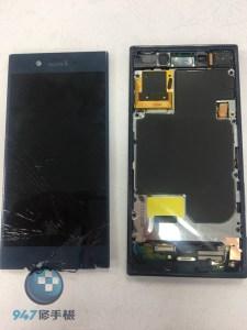 家中寶貝一咬 SONY XZ 螢幕面板破裂啦!!觸控也失靈了!  SONY 手機維修