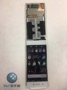 小孩一屁股坐下 SONY XA 螢幕面板黑屏不顯示了!! SONY 手機維修