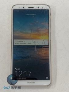 華為 NOVA 2i 螢幕面板破裂更換螢幕面板拯救心碎的爸爸! 華為手機維修