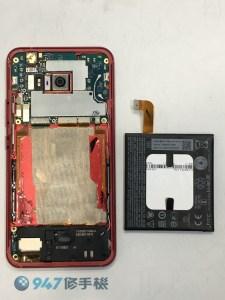 HTC U11 螢幕面板破裂 只是玻璃破 還是想更換螢幕面板 HTC 手機維修